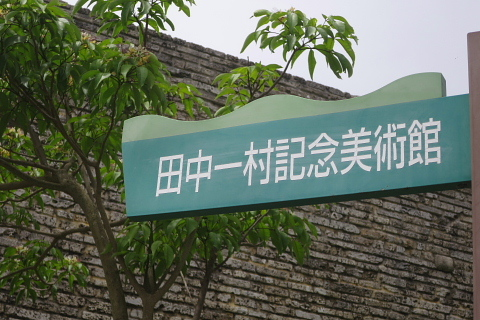 創る旅――奄美大島・加計呂麻島_d0046025_01212048.jpg