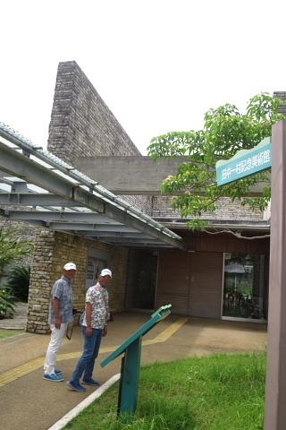 創る旅――奄美大島・加計呂麻島_d0046025_20204885.jpg