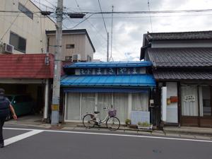 松本を歩く その2_a0014840_1934165.jpg