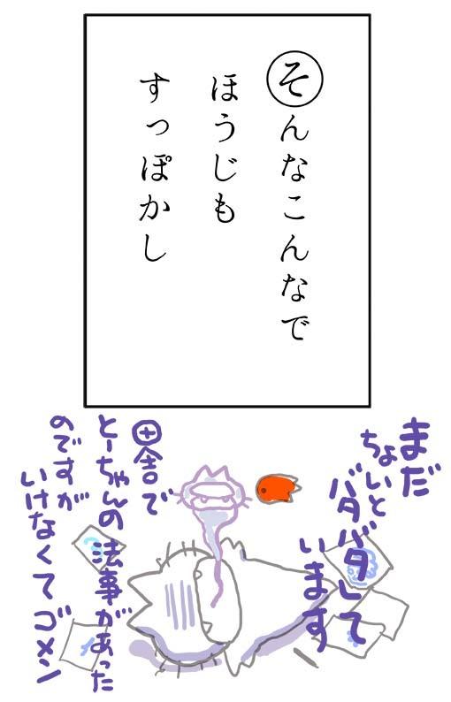c0182243_06004603.jpg