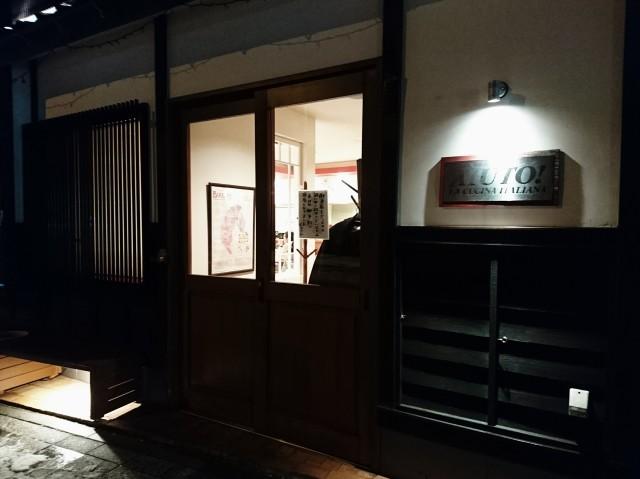 AIUTO!(アユート)(輪島市河井町)_b0322744_23371413.jpg