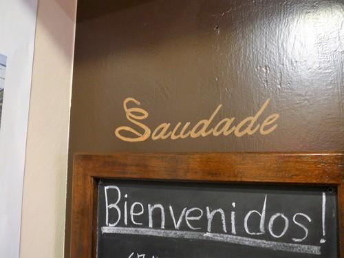 新宿三丁目「スペイン料理 サウダージ」へ行く。_f0232060_17424535.jpg