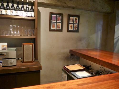 新宿三丁目「スペイン料理 サウダージ」へ行く。_f0232060_17424963.jpg