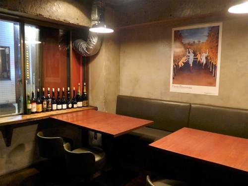新宿三丁目「スペイン料理 サウダージ」へ行く。_f0232060_17425273.jpg
