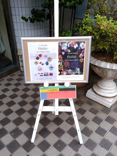 出版展示作品展へ_a0075065_06522885.jpg