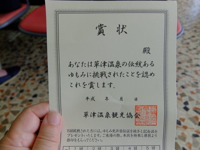 f0100593_18085852.jpg