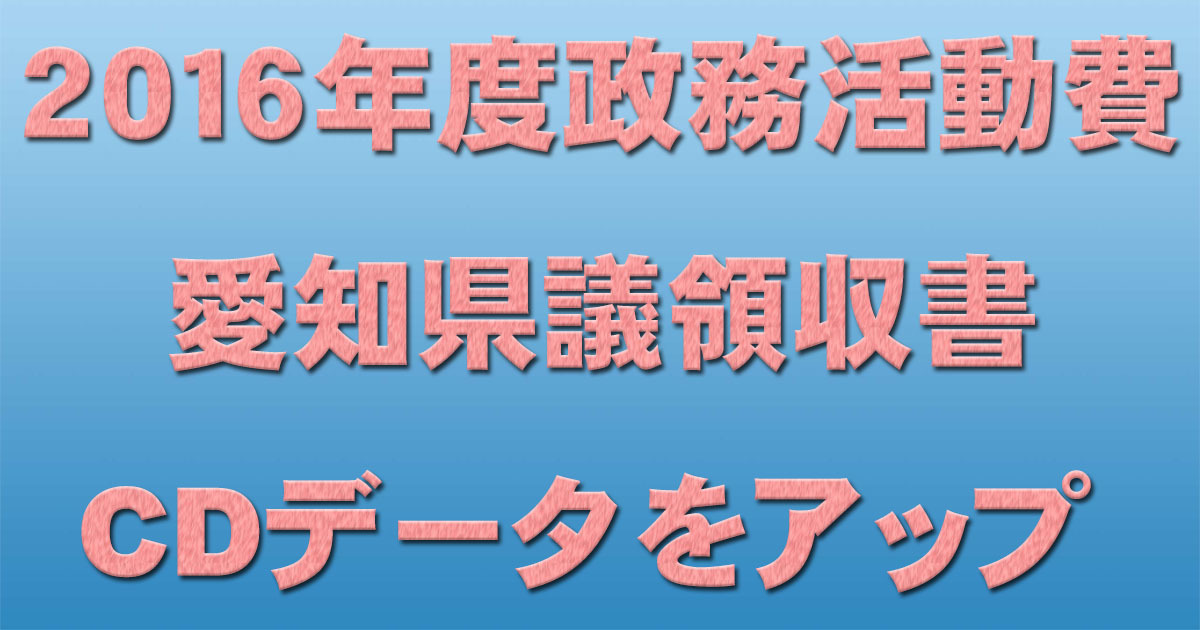 d0011701_20565634.jpg