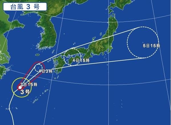 台風接近に伴う明日の授業について[大切]_d0116009_16264334.jpg