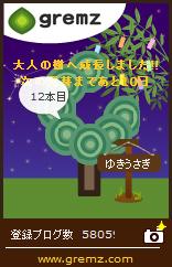 b0146611_06530048.jpg