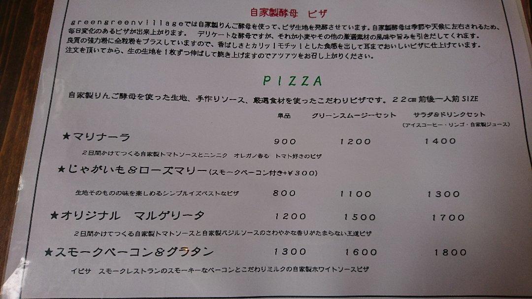 メニュー改正と、夏の匂い_a0125419_05493274.jpg