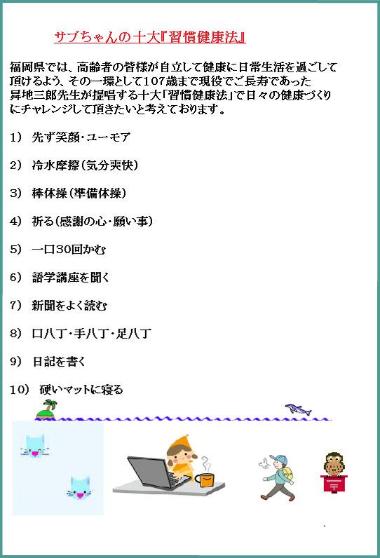 f0047824_18304756.jpg