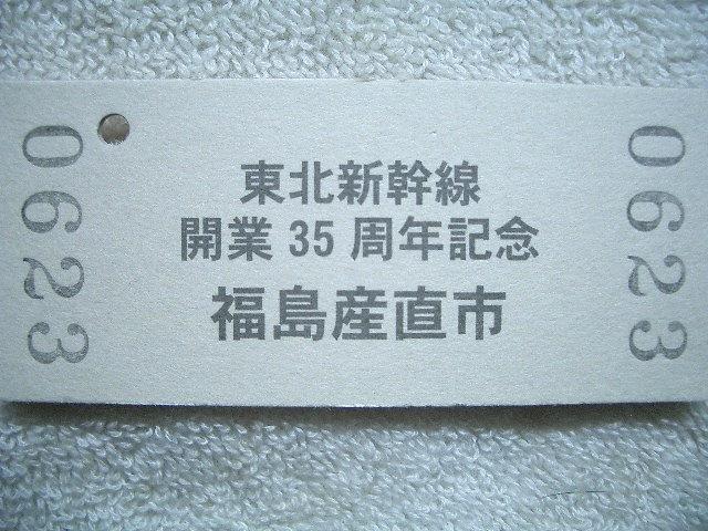 b0283432_2205044.jpg