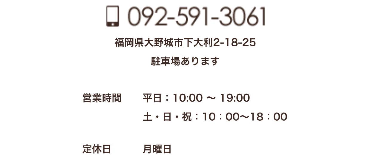 f0217536_16094739.jpg