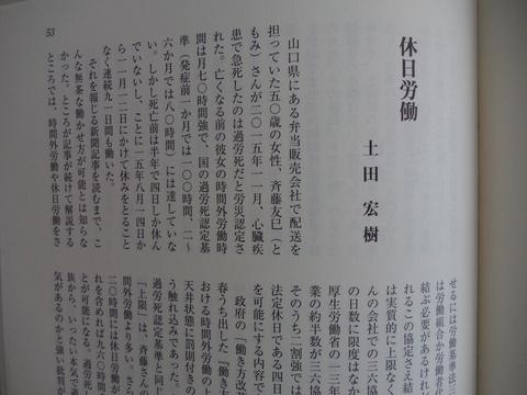b0050651_136587.jpg