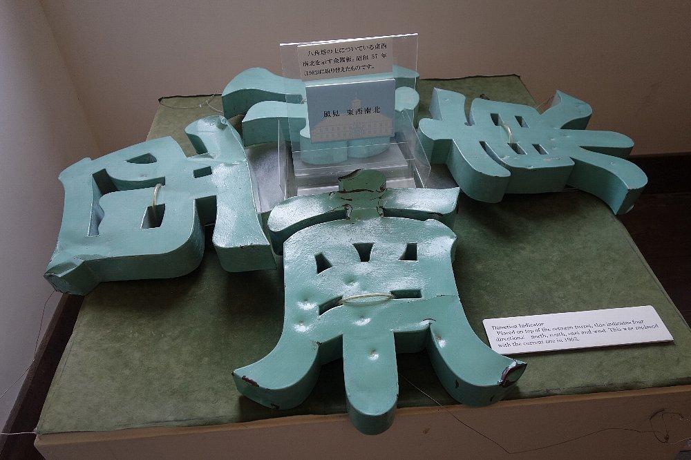 松本市 旧開智学校_c0112559_08233152.jpg