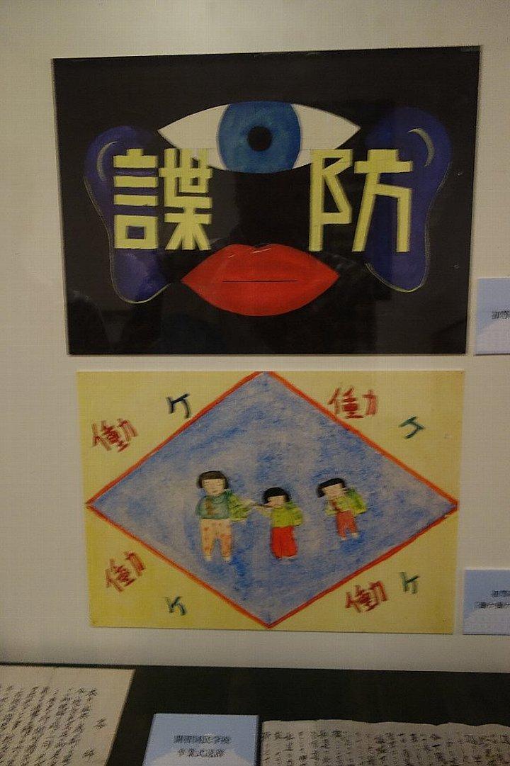 松本市 旧開智学校_c0112559_08265473.jpg