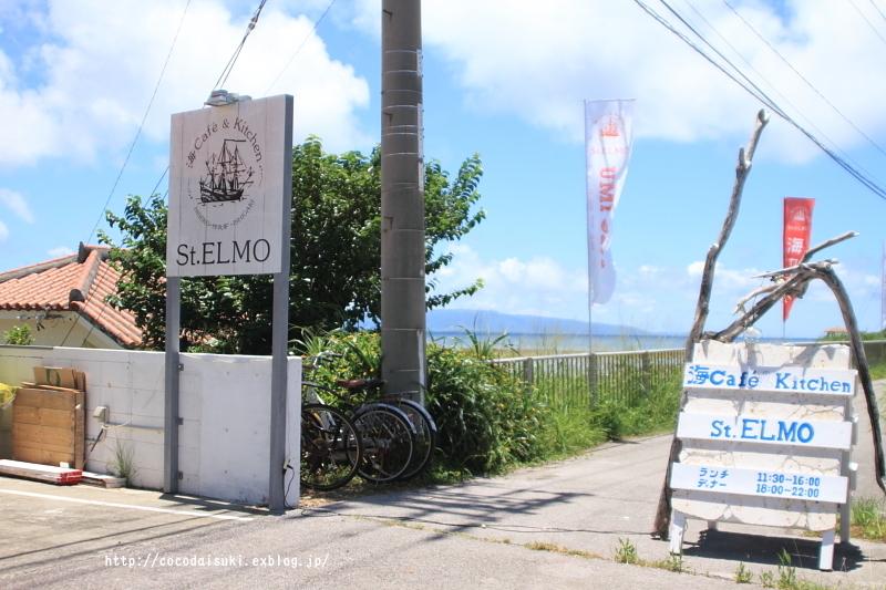 南の島ツアー2017 Part.2 *1日目 * 石垣島♪_d0367763_19194928.jpg