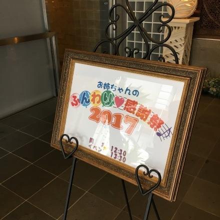 7月になりました☆_d0174765_14170968.jpg