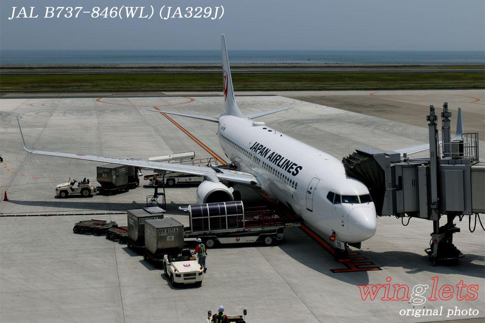 '17年 大分空港(RJFO)レポート ・・・ JAL/JA329J_f0352866_12114778.jpg