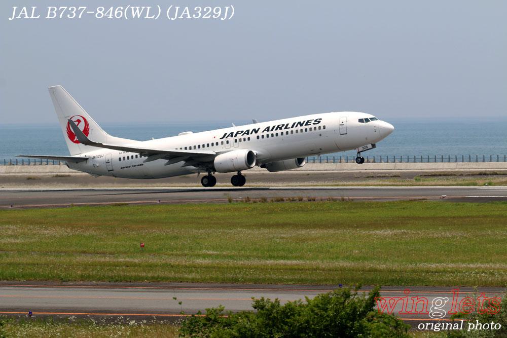 '17年 大分空港(RJFO)レポート ・・・ JAL/JA329J_f0352866_12121699.jpg