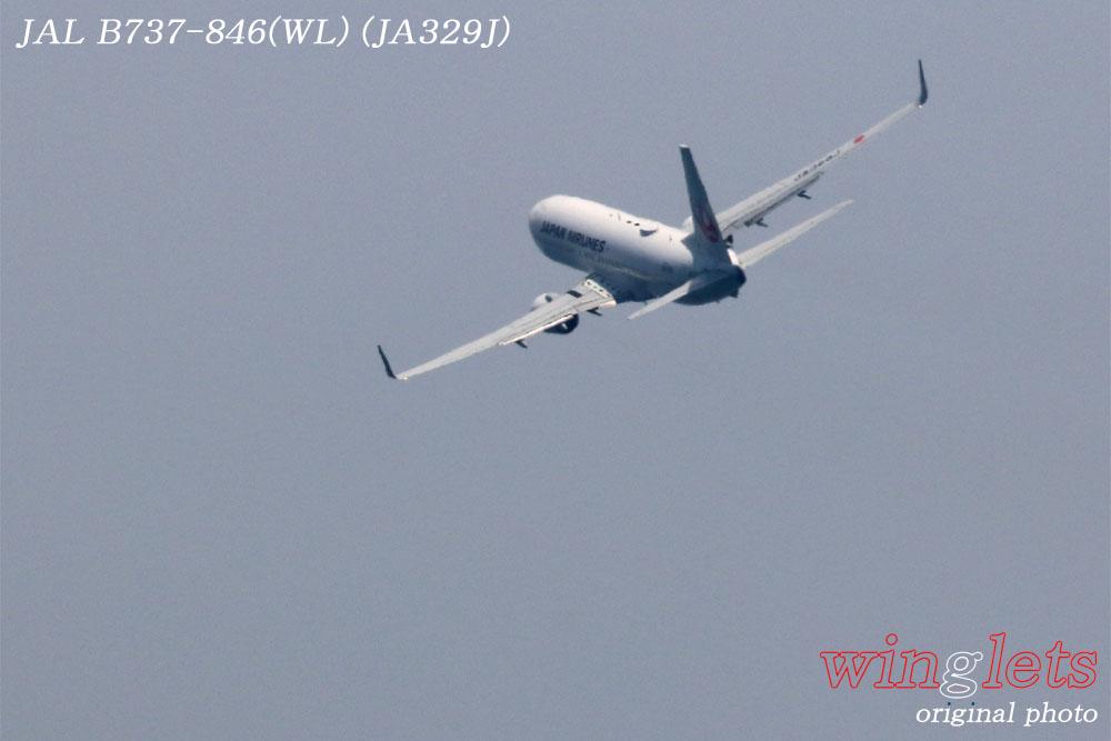 '17年 大分空港(RJFO)レポート ・・・ JAL/JA329J_f0352866_12122649.jpg