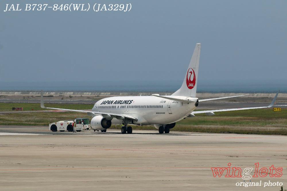 '17年 大分空港(RJFO)レポート ・・・ JAL/JA329J_f0352866_1212337.jpg