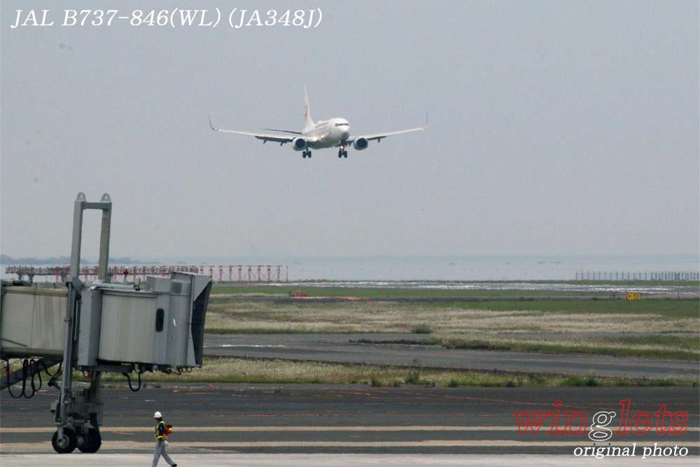 '17年 大分空港(RJFO)レポート ・・・ JAL/JA348J_f0352866_2018358.jpg