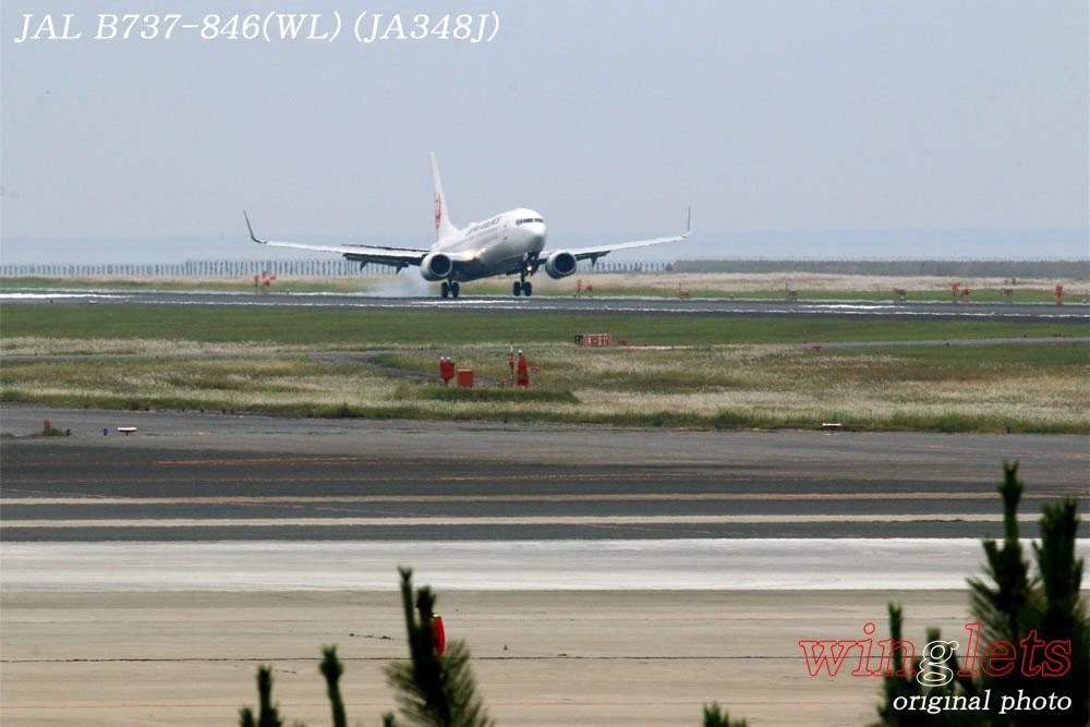 '17年 大分空港(RJFO)レポート ・・・ JAL/JA348J_f0352866_20184691.jpg