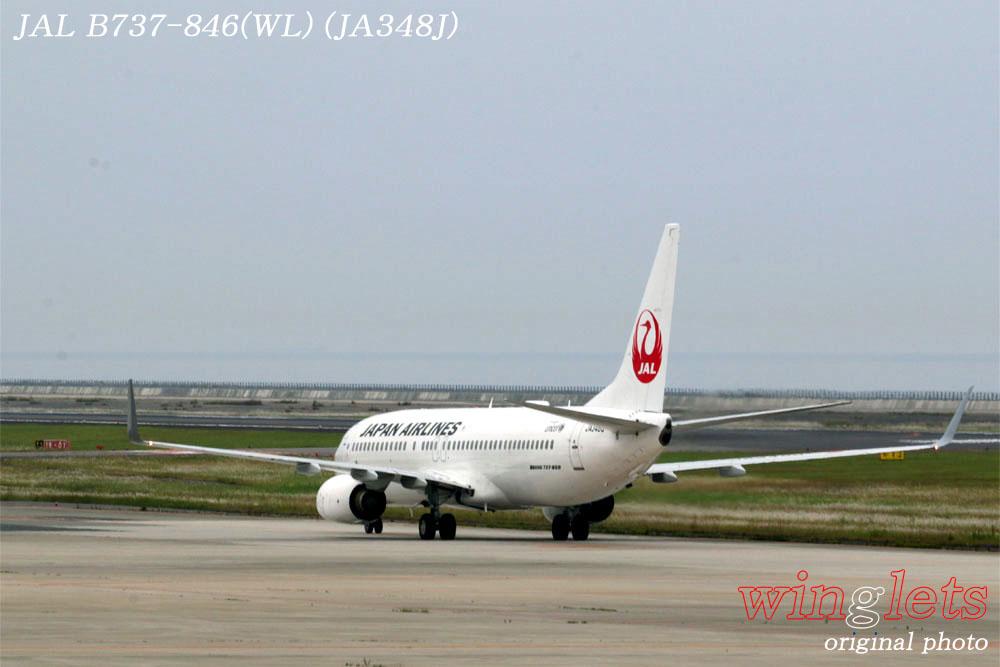 '17年 大分空港(RJFO)レポート ・・・ JAL/JA348J_f0352866_20185693.jpg