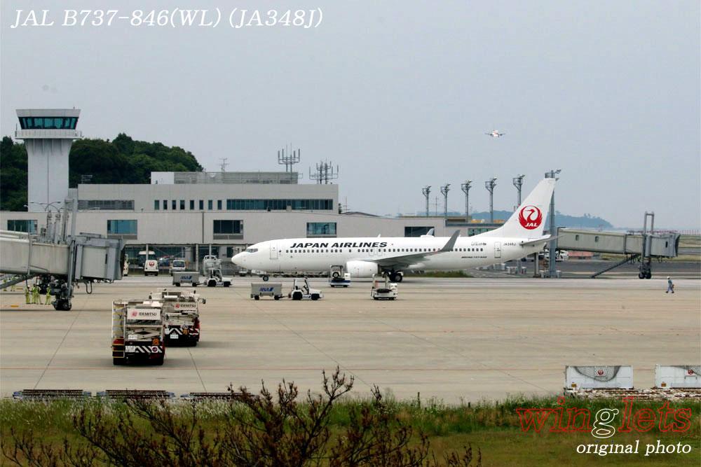 '17年 大分空港(RJFO)レポート ・・・ JAL/JA348J_f0352866_2019748.jpg