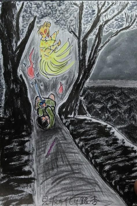 怪物図録<江戸褄の怪、最後のキジムナー、千束池の七面天女、吉見の般若、新宿太宗寺の付紐閻魔、不忍池の怪女、貝坂の化け銀杏、夜這い地蔵>_b0116271_16522669.jpg