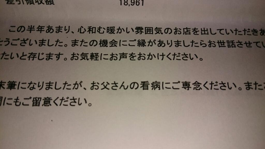 b0340187_17155137.jpg