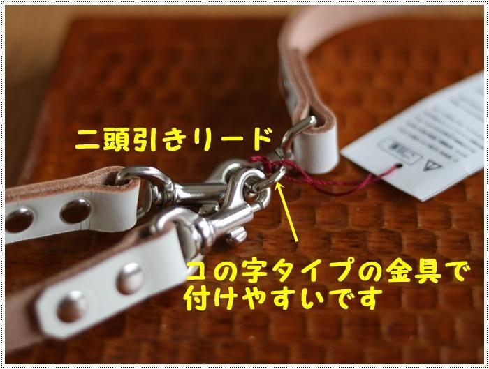 b0175688_00503917.jpg