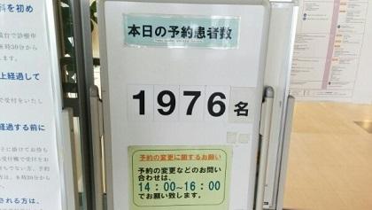 b0128589_20071160.jpg