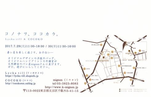 f0214591_1574041.jpg