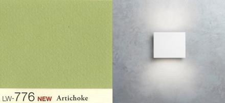 グリーン壁と照明器具_b0183404_10564912.jpg