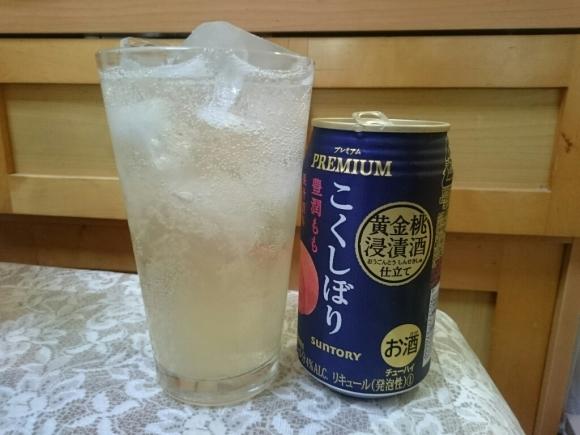 7/2夜勤明け  キリン一番搾り東京に乾杯 + サントリープレミアムこくしぼり豊潤もも_b0042308_00045262.jpg