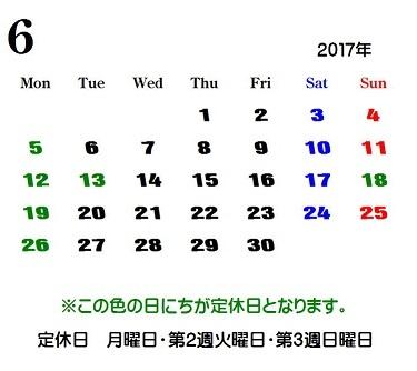 2017年の6月の定休日です。_e0131611_11504629.jpg