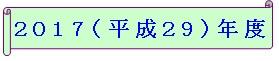 f0158917_6323667.jpg
