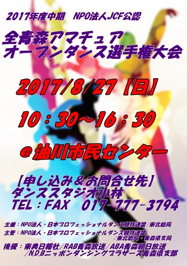 f0061220_17283556.jpg