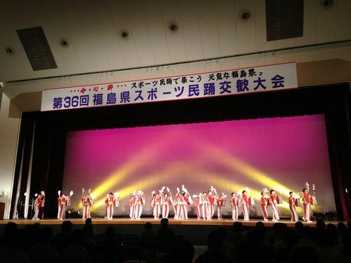 『福島県スポーツ民踊交歓大会』_f0259324_15312096.jpg
