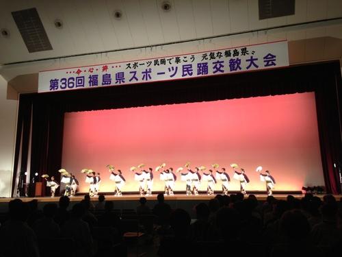『福島県スポーツ民踊交歓大会』_f0259324_15314130.jpg