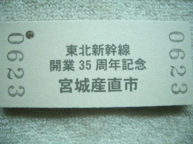 b0283432_23285157.jpg