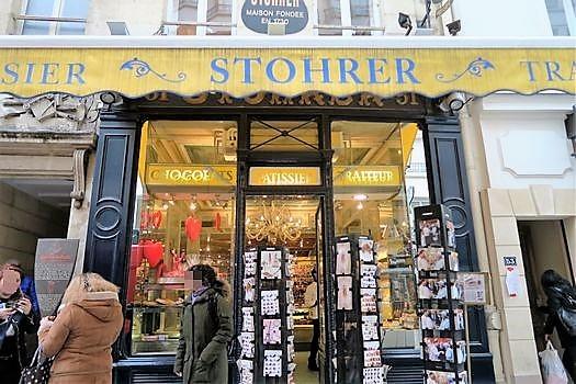 Stohrer  再訪_c0134734_10480335.jpg