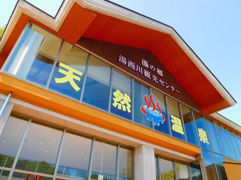 東武「湯西川温泉」(駅・水陸両用車)20170611_e0237645_21505253.jpg