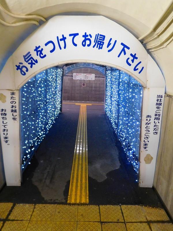 東武「湯西川温泉」(駅・水陸両用車)20170611_e0237645_21505443.jpg