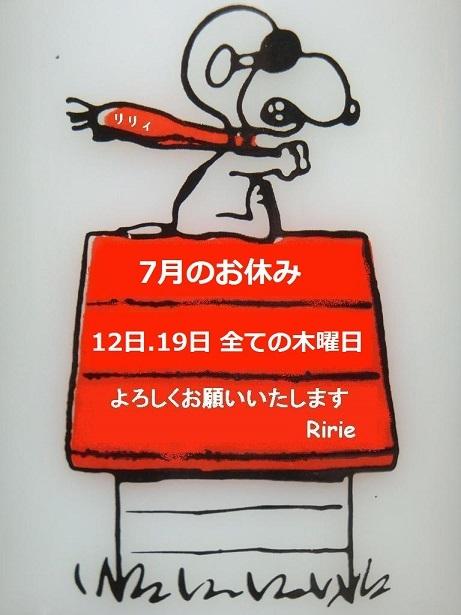 f0197946_19423308.jpg