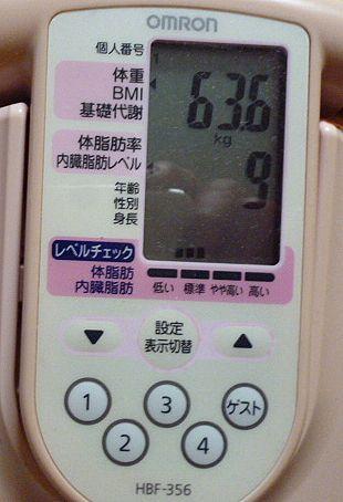 b0156456_18591067.jpg