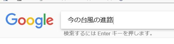 b0186959_16503173.jpg