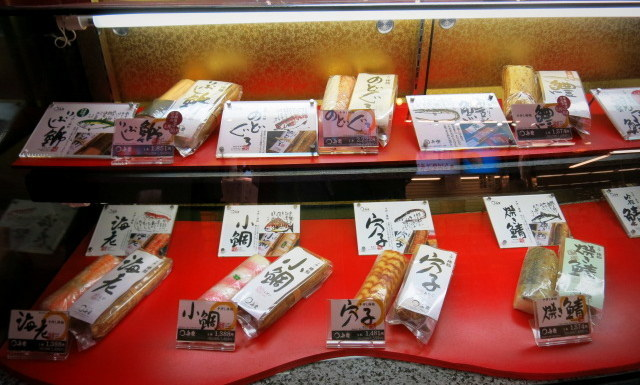 初夏の金沢⑧廻る 近江町市場寿し 本店*朝から贅沢大名丼を食す!_f0236260_02180540.jpg